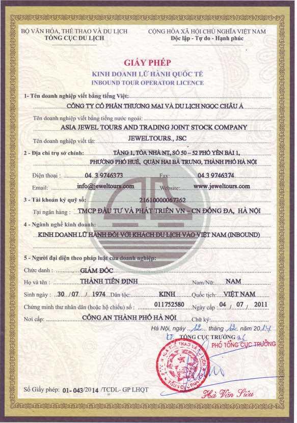 International Travel License - Jewel Tours